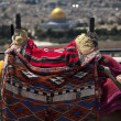 camel hump & dome of the rock — Stock Photo