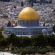 Dome of the Rock — Stockfoto
