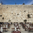 Prayers at the Wailing Wall — Stock Photo #22432515