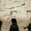 Wailing Wall Prayers — Stock Photo #22432545