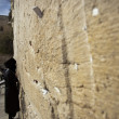 Wailing Wall Prayers — Stock Photo