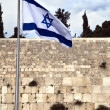 Israel Flag & The Wailing Wall - Stock Photo