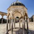 Dome of the Rock Yard Structure — Stock Photo
