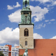 St. Mary's Church (Marienkirche) & Neptune Fountain (Neptunbrunn — Stock Photo