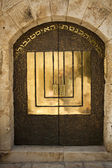 Istanbuli Synagogue Entrance — Stock Photo