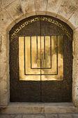 Istanbuli Synagogue Entrance — Stock Photo