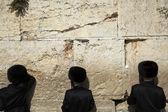 Klagemauer Gebete — Stockfoto