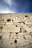 El muro de los lamentos — Foto de Stock