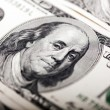 Stock Photo: Benjamin Franklin 100 Dollar Bill Portrait
