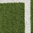 Artificial Lawn & White Stripe — Stock Photo