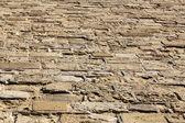 Diminishing Stone Floor — Stock Photo