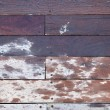 Stock Photo: Frontal Wooden Deck