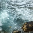 Photo: Gushing Sea