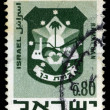 Israeli Stamp - Ramat Gan City Emblem - Stock Photo