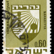 Royalty-Free Stock Photo: Israeli Stamp - Nahariyya City Symbol