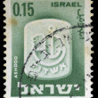 Israeli Stamp - Ashdod City Symbol - Stock Photo