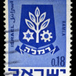 Stock Photo: Israeli Stamp - RamlCity Emblem