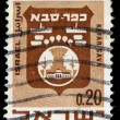 Israeli Stamp - Kefar Sava City Emblem — Stock Photo