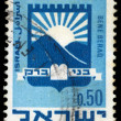 Israeli Stamp - Bene Beraq City Emblem - Stock Photo