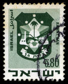 Israeli Stamp - Ramat Gan City Emblem — Stock Photo