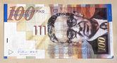 Hundred Shekel Note — Stock Photo