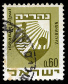 Israeli Stamp - Nahariyya City Symbol — Stock Photo