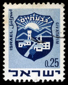 Israeli Stamp - Giv'atayim City Symbol — Stock Photo