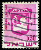 Israeli Stamp - Rehovot City Symbol — Stock Photo