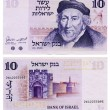 Stock Photo: Discontinued Israeli Money - 10 LirBoth Sides