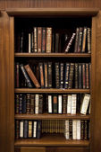 Holy Jewish Library — Stock Photo