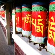 Stock Photo: Prayer Wheels in McLeod Ganj