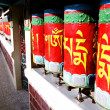 Prayer Wheels in McLeod Ganj - Stock Photo
