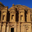Old Petra in Jordan - Foto de Stock