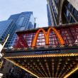 Постер, плакат: McDonalds at 42nd Street New York