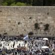 Thursday Morning at the Wailing Wall — Stock Photo