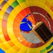 Air hot balloon — Stock Photo