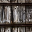 Old wood fence texture — Stock Photo #22338935