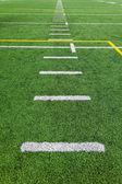 Fußballplatz — Stockfoto