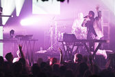 The presets in Concert — Stock Photo