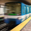 Moving subway train with an empty subway platform.  — Stock Photo