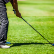 Golfer at the Start with Copyspace for your text — Stock Photo