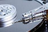 Hard Drive Mechanism Details — Stock Photo