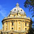 Radcliffe Camera in Oxford. England - Stock Photo