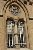 Window to Balliol College. Oxford. England — Stock Photo