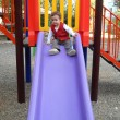 Stock Photo: Baby boy in park