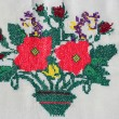 Turkish embroidery — Stock Photo