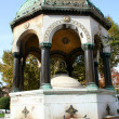 Ottoman fountain — Stock Photo