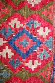 Carpet as background — Stock Photo