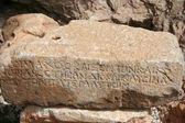 Ancient ephesus ruins — Stock Photo