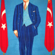 Mustafkemal ataturk on carpet — Stock Photo #25900733